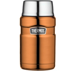 Lunch box isotherme inox Thermos King cuivre 71 cl - Thermos