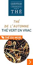 Thé de l'Automne - 100gr - Comptoir Français du Thé